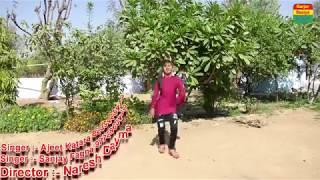 इस शहर की लड़की (नेहा अलवर) ने किया सुपरहिट देहाती डांस || सासू नित रचे अफण्ड || Ajeet Katara Rasiya