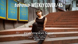 【COVER】Watermelon Sugar covered by te'resa