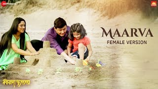 Maarva (Female Version) | Mogra Phulaalaa | Swwapnil Joshi & Sai Deodhar | Bela Shende