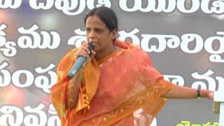 Sodom gomorrmah Latest Telugu Message By:Sis. Leena Hephzibah