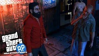 Приключения Бахрама и Димона в GTA V RP #1 (самые интересные моменты)