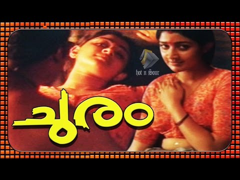 Churam - Malayalam Evergreen Movie (1997)