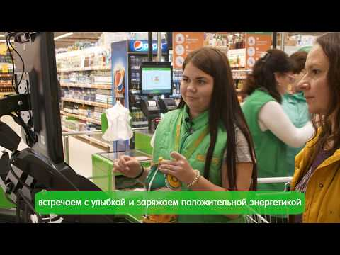 Открытие Макси на Горького, 40 в Череповце