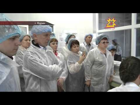 Международный семинар на ОАО Ядринмолоко