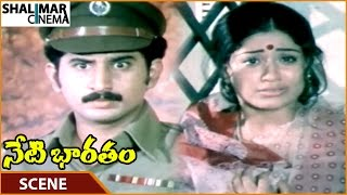 Neti Bharatam Movie || Vijayashanti & Suman Best Emotional Scene || Suman || Shalimarcinema