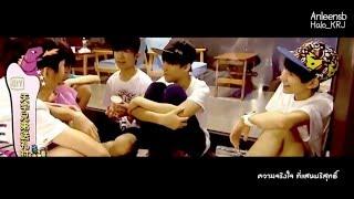 { THAISUB } 1002 : Qianhong : ความโชคดีเล็กๆ (小幸运)