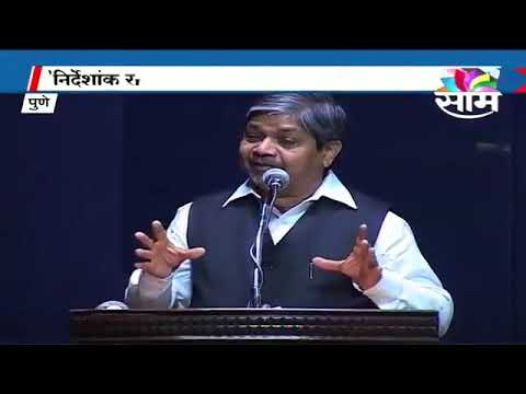 YIN   Panel discussion on Political culture in Pune