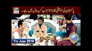 Shan e Iftar – Segment – Naiki – 7th June 2018