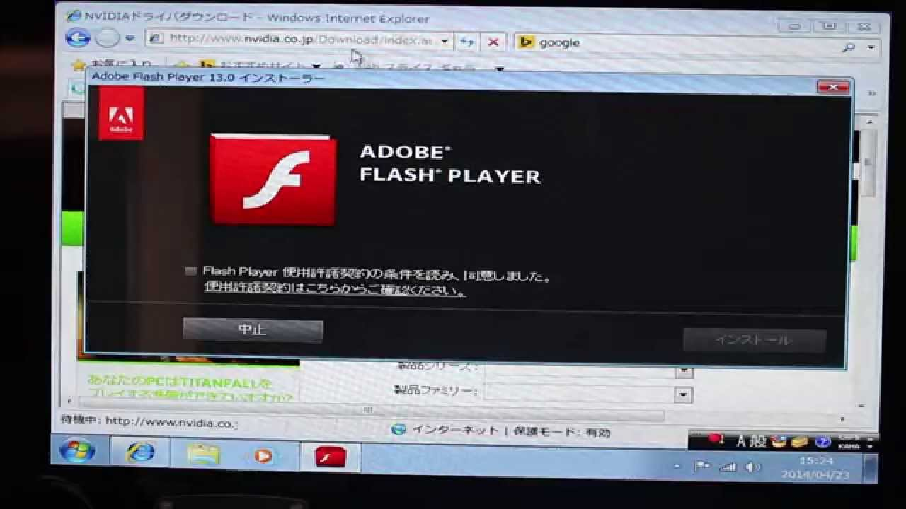What is adobe pepper flash player