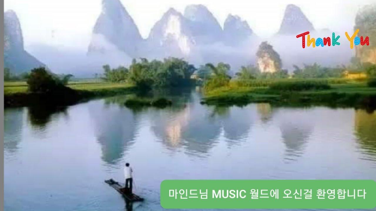 #김호중#송가인# 광고없이 노래들으세요… 신청곡가능