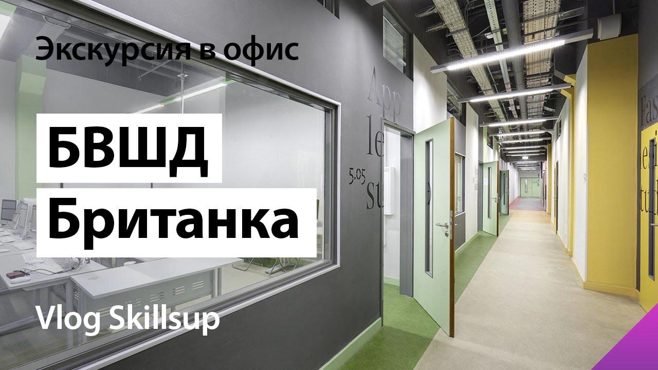 Курсы в Санкт-Петербурге и Москве - профессиональная Школа дизайна 100 профессий отзывы