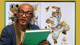 Kim Jung GI Sketchbook Tour - Exploring the Creative Mind of a Master
