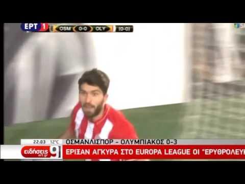 Οσμάνλισπορ - Ολυμπιακός 0-3 /Φάση των ''32'' Europa League {23-2-2017}