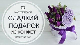 Букет з цукерок в капелюшної коробки | Квіти з паперу в коробці | Paper flowers in a box