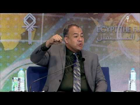 EEDC DAY3: Technology & Innovation as a Solution to Egypt's Most Pressing Problems [In Arabic]