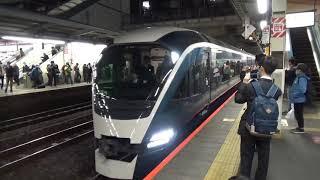 サフィール踊り子E261系試運転大宮発車