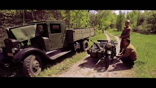 ЗиС 5. Тест-драйв по дорогам войны.
