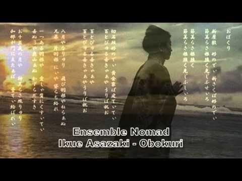 "★Ikue Asazaki ""おぼくり Obokuri""mix music★"