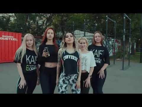 Смотреть клип Милена Чижова - Подземная Богема