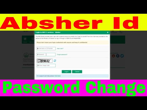 Absher Id Password Change - How To