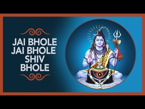 Jai Bhole Jai Bhole Shiv Bhole [Full Song] Jai Bhole Jai Bhole