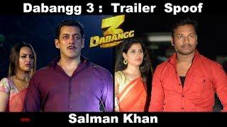 Dabangg 3  Trailer Spoof   Salman Khan   OYE TV