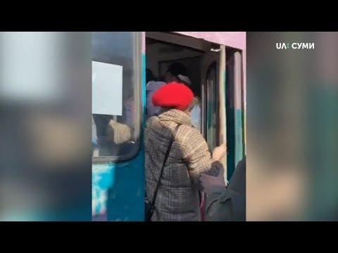 Суспільне Суми: У Сумах жінку виштовхали з тролейбуса