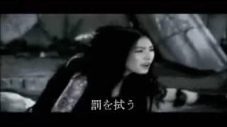 PS2『零 ~刺青の聲~』テーマソング.