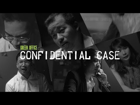 Green Office - Confidential Case EP.1