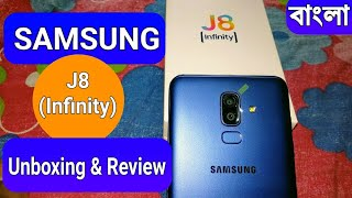 SAMSUNG GALAXY J8 UNBOXING & REVIEWS In Bangla By All Bangla Tips