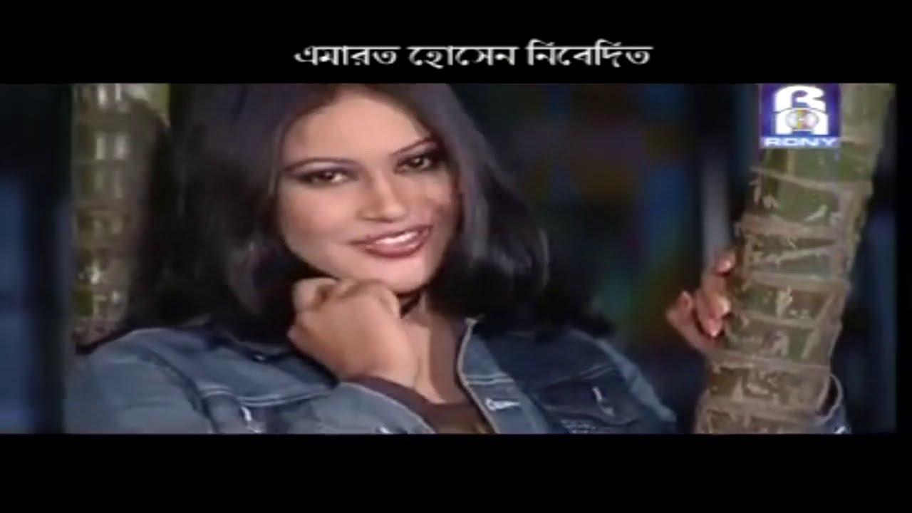 কি করে ভুলবো রূপা | Emon Khan | Ki Kore Vhulbo Bolo Rupa | Rony Audio | Old Song Emon Khan