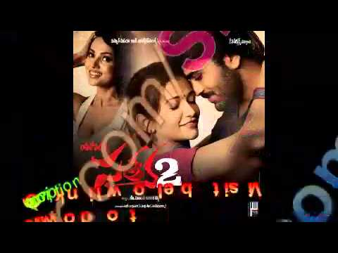 Satya 2 (2013): Telugu MP3 All Songs Free Direct Download 128 Kbps & 320 Kbps