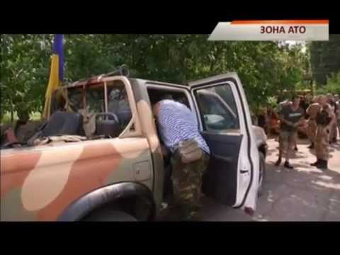 Силы АТО готовятся к освобождению Донецка и Луганска - Чрезвычайные новости, 05.08
