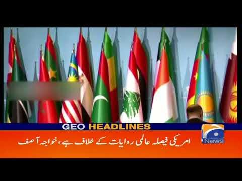 Geo Headlines - 04 PM - 13 December 2017