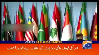 Geo Headlines - 04 PM - 13 December 2017