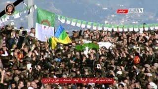 بهذه العبارات أستقبل جثمان الزعيم حسين أيت أحمد في قريته 01.01.2016