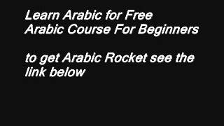 Learn Arabic Language going out in the evening