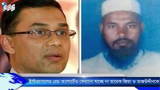 Today Bangla News 22 August 2019 | 22-8-2019 BD News Today | Latest Bengali News | BD Latest News
