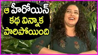 Nithya Menon Reveals Shocking Facts About Unknown Actress | AWE Movie Funny Interview