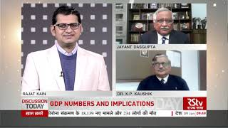 Discussion Today - GDP Numbers And Implications