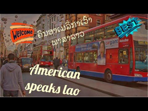 American speaking Laotian in the US