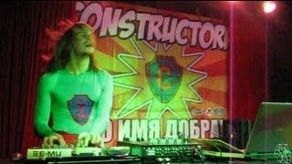 Constructorr - Плачет девушка в автомате (Club 16 Tons) Ильич