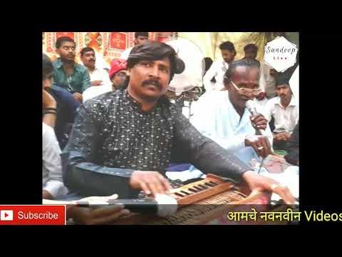 आषाढी वारी स्पेशल Live अभंग By Jagannath Wadekar- Chandan Kamble- Pintubaba- Sonu Sathe- Ajay Kshir