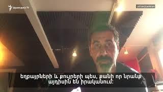 Սերժ Թանկյանը չի կարող ժամանել Երևան, նա խրախուսող տեսաուղերձ է հղել