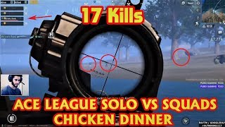 Every PUBG player should watch this match | #OP_SNIPING