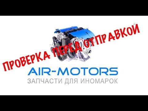 Двигатель Субару трибека 3.0л EZ30,отправим в любой регион