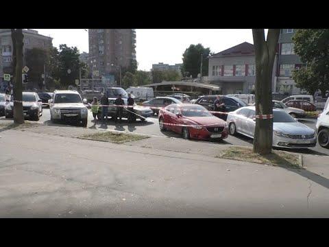 АТН Харьков: Разбой в центре Харькова: раненая женщина в больнице - 25.09.2020