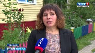 видео Область готовится к выборам