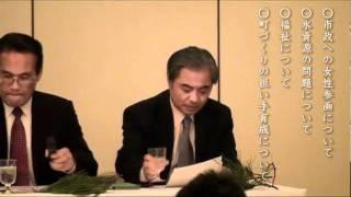 2010年10月26日に開催された、福岡市長候補8名による公開討論会の模様で...