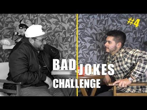A.M.S CHALLENGE | ΚΑΜΜΕΝΑ ΑΝΕΚΔΟΤΑ feat Maliatsis Tube